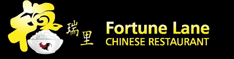Fortune Lane Chinese logo
